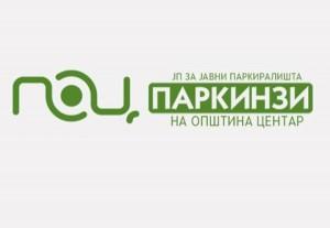parkinzi-opstina-centar